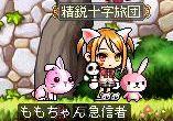 Maple150823_190749.jpg
