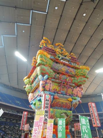 ふるさと祭り東京2016 17