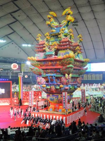 ふるさと祭り東京2016 56