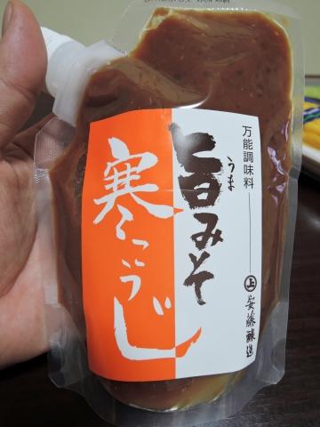 安藤醸造5