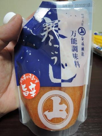 安藤醸造7