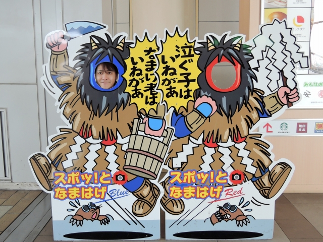 秋田駅20151226