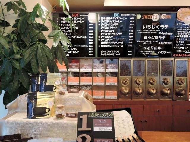 NAGAHAMA COFFEE20151205
