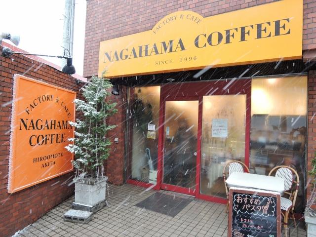 NAGAHAMA COFFEE20151201