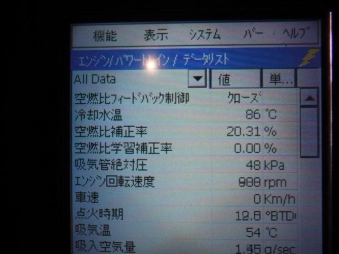 DSCF5007_20160113075820e6f.jpg