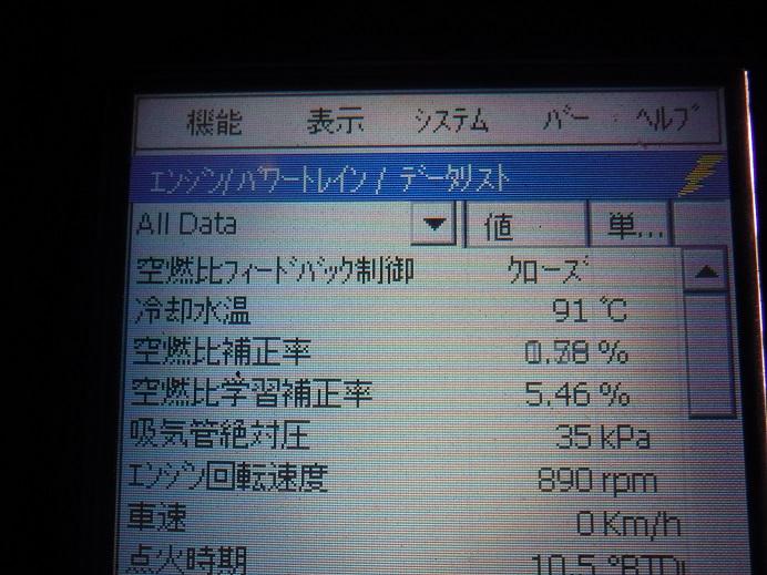 DSCF5241.jpg
