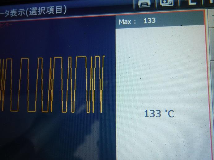 DSCF5272_201512140746324b4.jpg