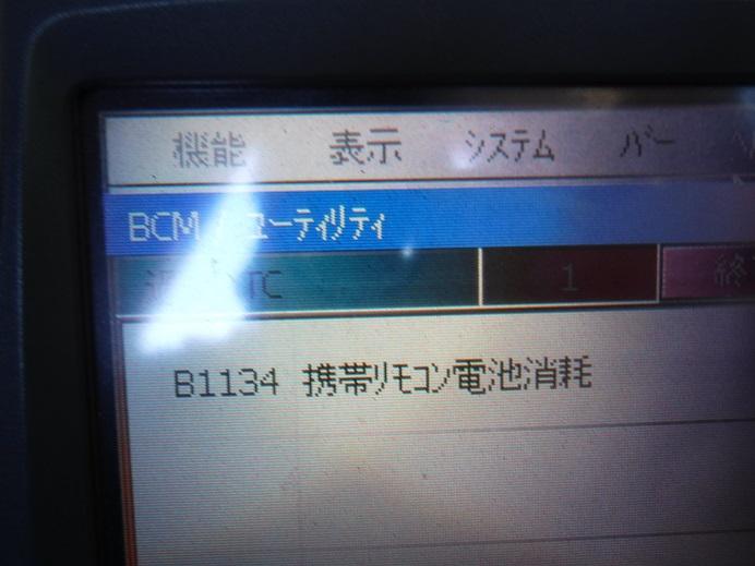 DSCF5556.jpg