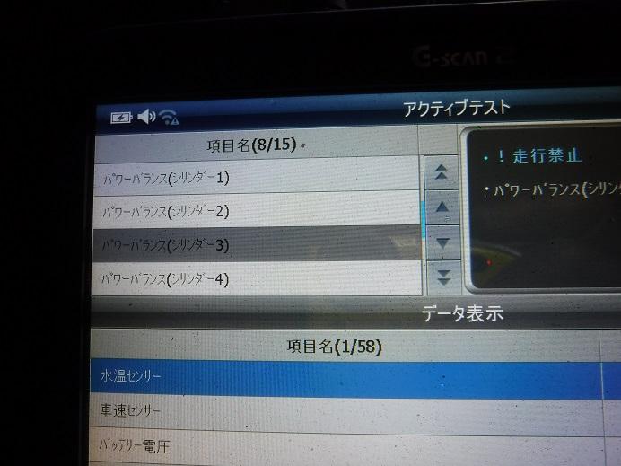 DSCF5632_2016012008052467a.jpg