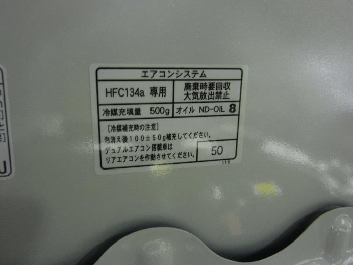 DSCF5767.jpg
