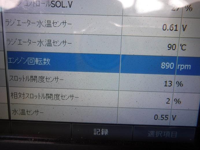 DSCF5896.jpg