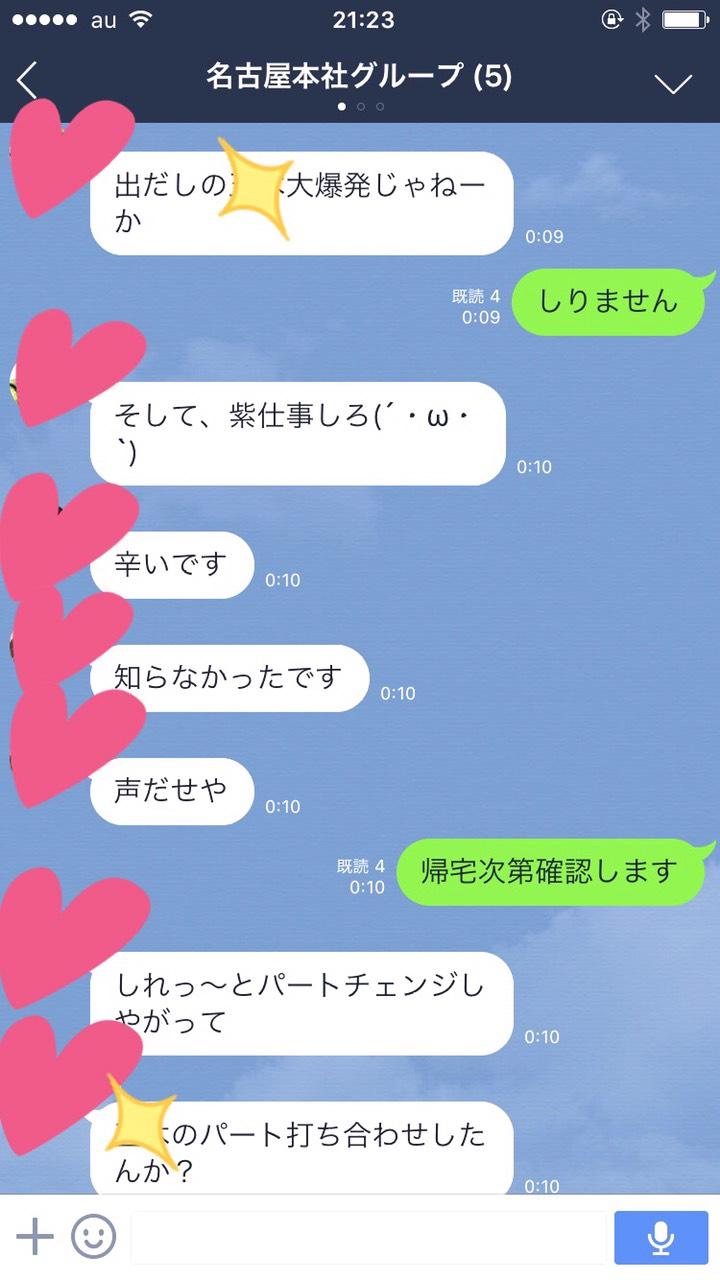S__6447107.jpg