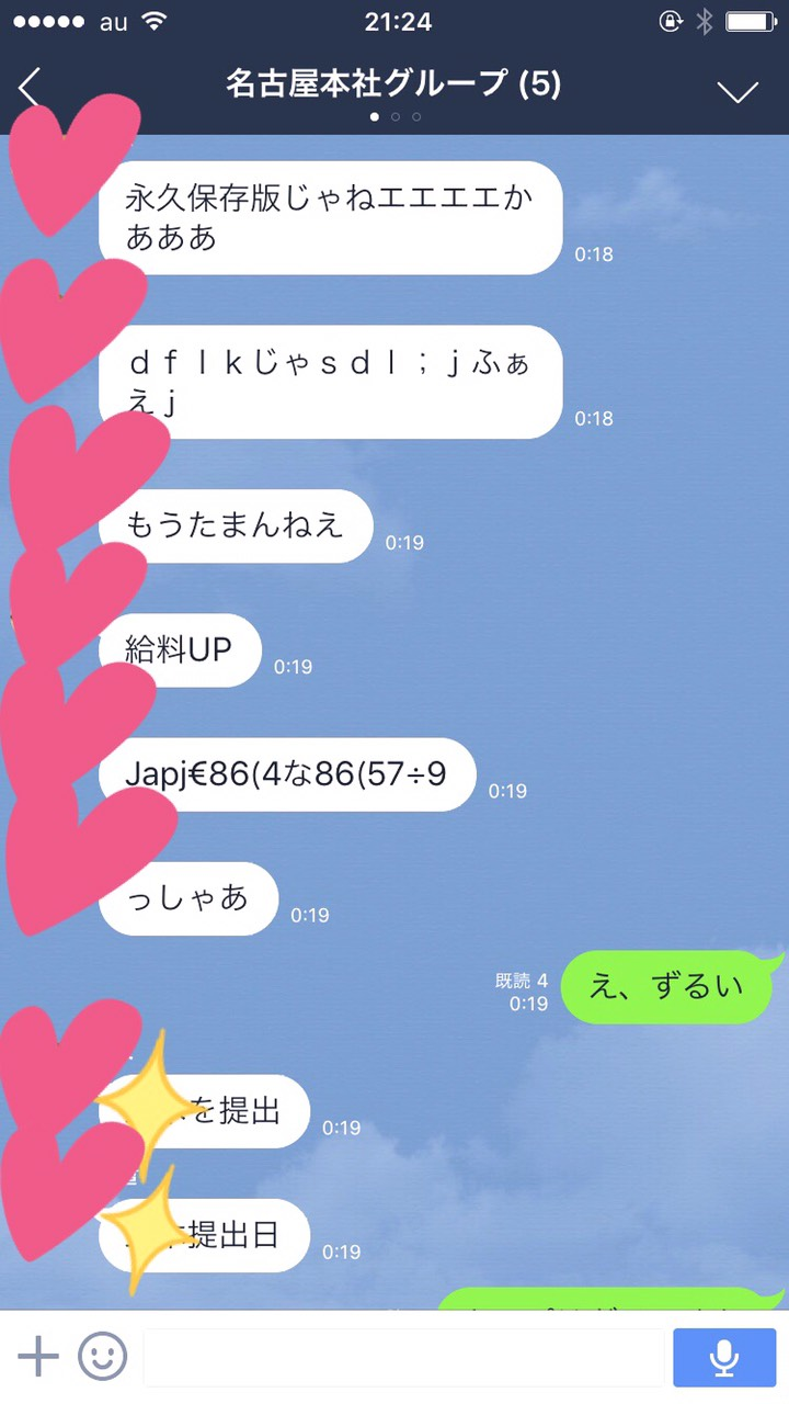 S__6447109.jpg