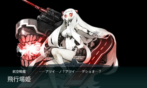 KanColle-150816-02230344.png