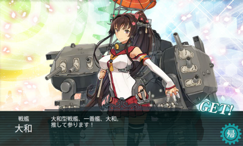 KanColle-150901-01483648.png