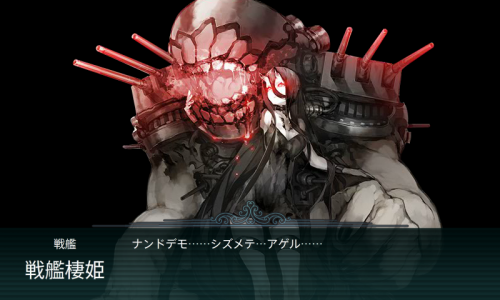 KanColle-150902-21383809.png