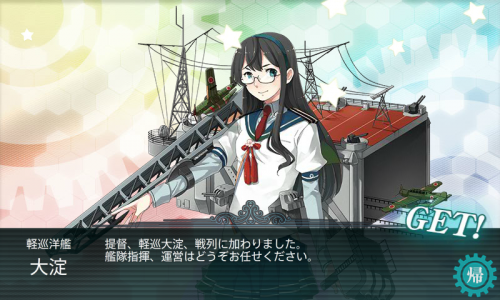 KanColle-150903-01440502.png