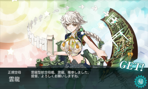 KanColle-150903-18450785.png