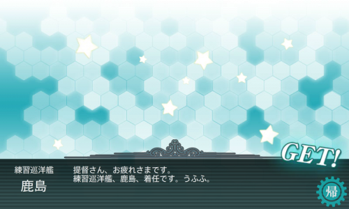 KanColle-151119-21050811.png
