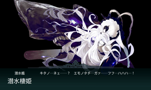 KanColle-151119-22562287.png