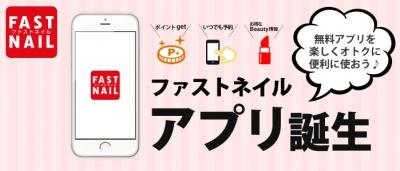 app_tittle.jpg