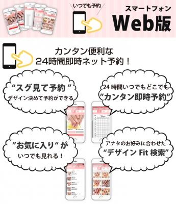 web_reserve.jpg