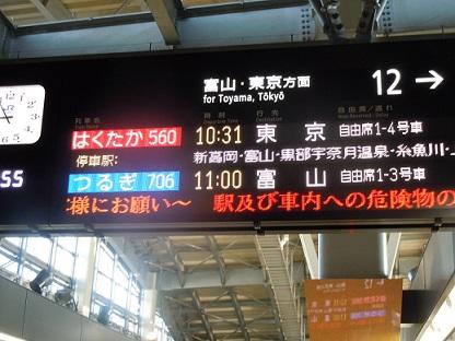 石川_05