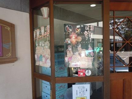 石川_30