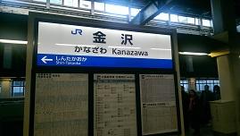 石川_01