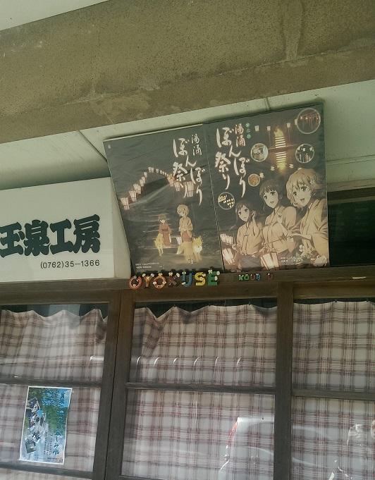 石川_19