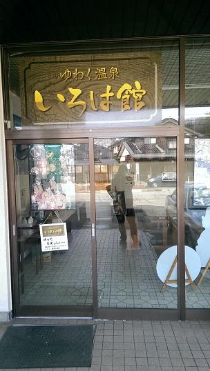 石川_34