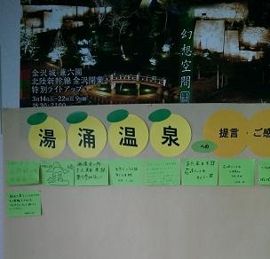 石川_41