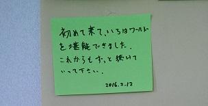 石川_50