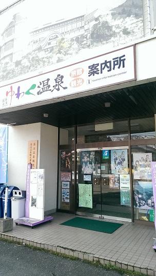 石川_49