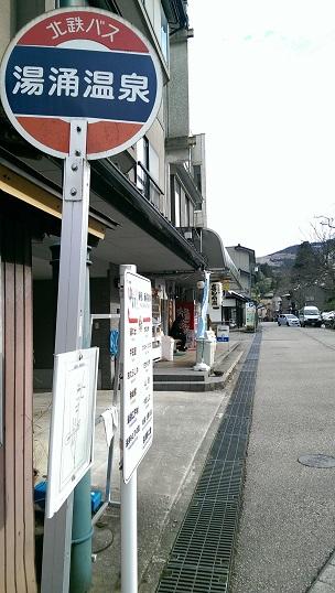 石川_54