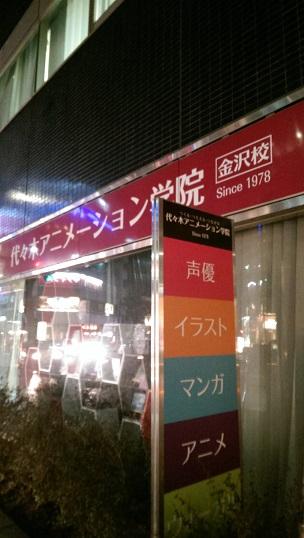 石川_53