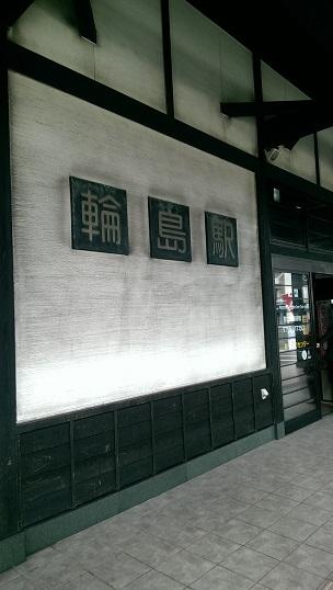 石川_51