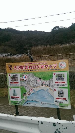 石川_63
