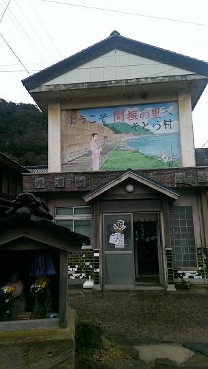 石川_62