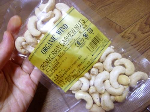 cashew-01.jpg