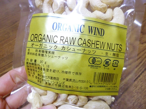cashew-02.jpg
