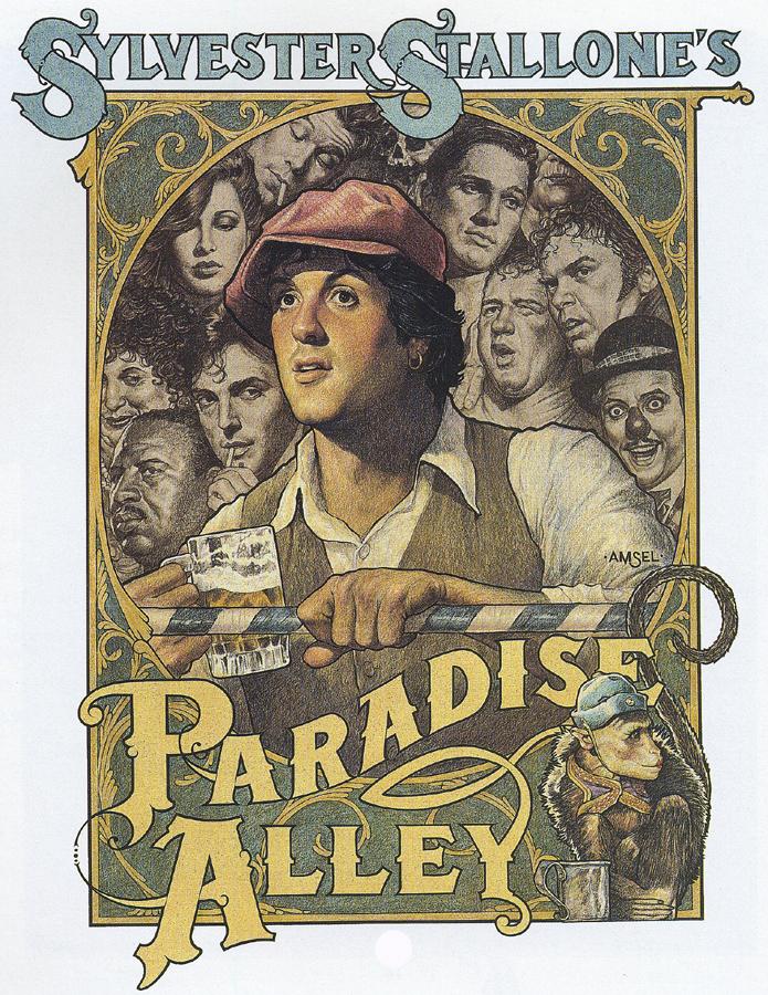 paradisealley_20160107193729f03.jpg