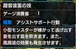 アイルー厳選04