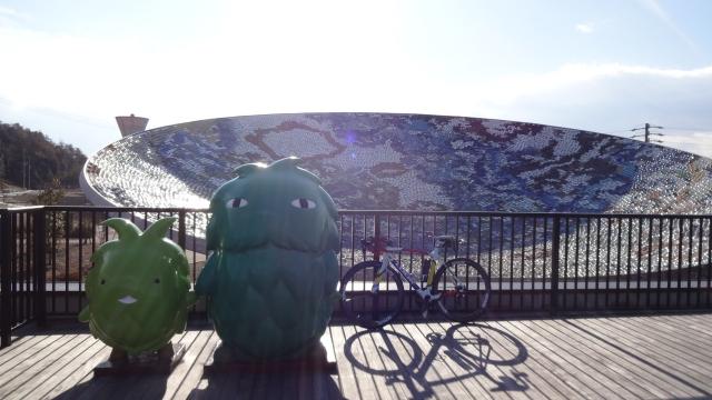 海上の森 瀬戸万博記念公園