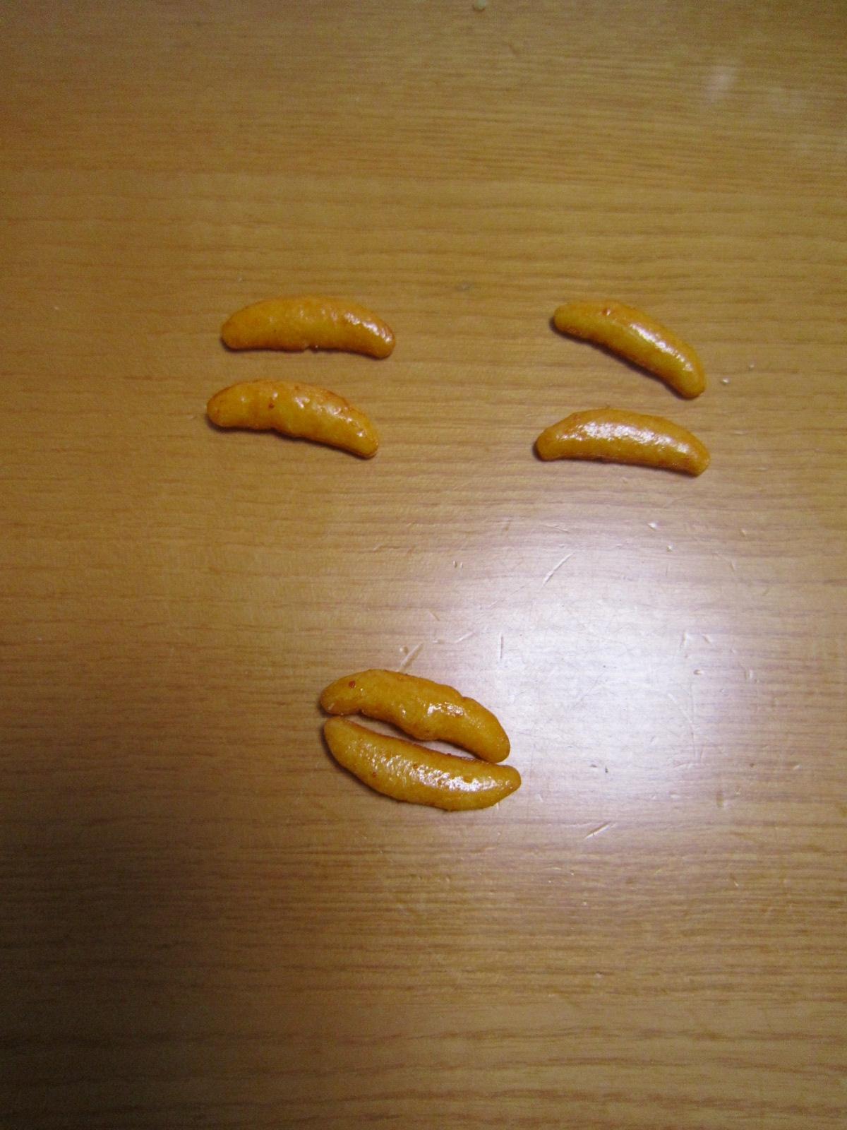 セクシー柿の種。