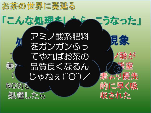 ff5_201512171949049cf.jpg
