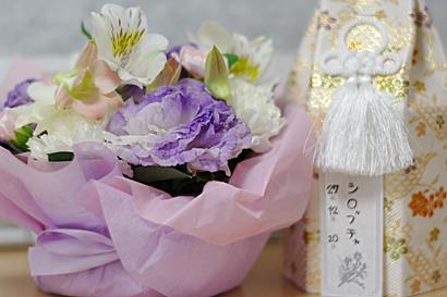 2016-01-05-4.jpg
