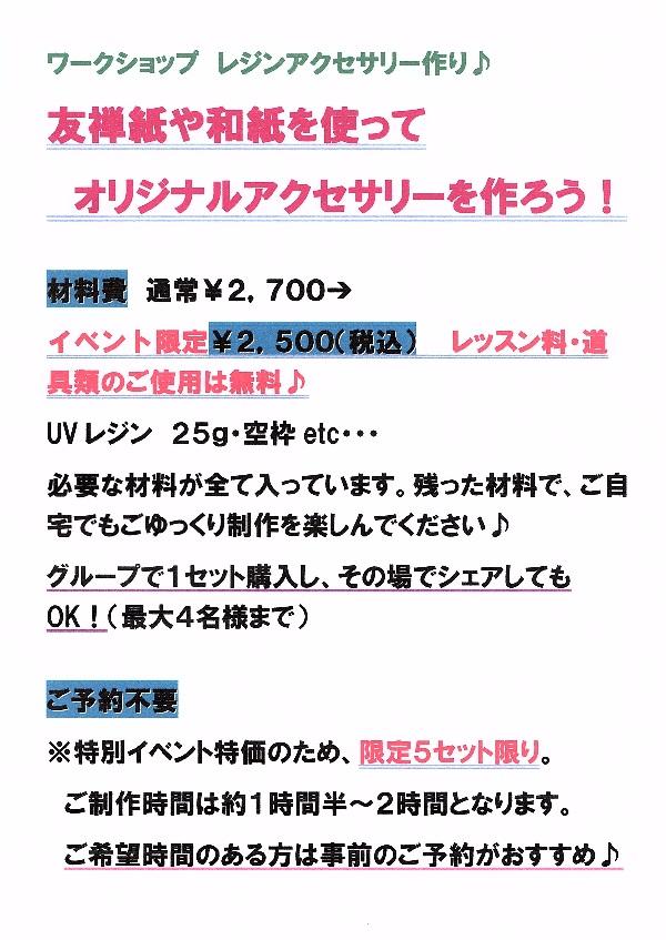img005_20160130200346cf6.jpg
