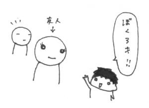 201512291