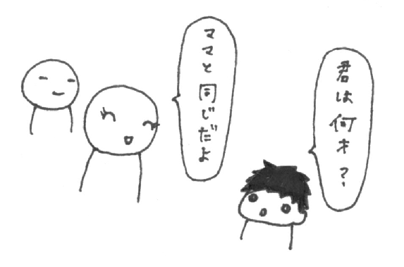 201512292.png